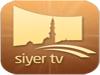Siyer Tv canlı izle